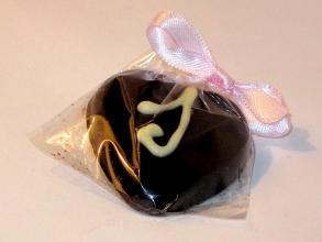 Valentínske srdcové koláčikyNahlásiť